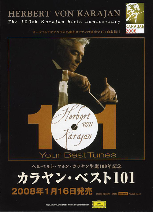 101 Best Images About Arthur Edward Waite: Karajan 2008 Part2